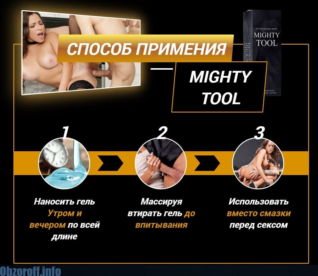 technikák és gyakorlatok az erekcióhoz