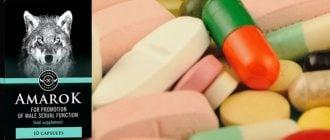 tabletták a korai erekcióhoz)