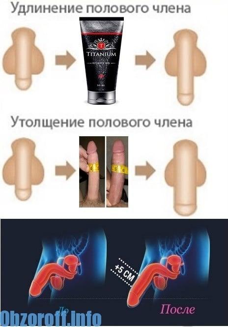 a partnernek rossz volt az erekciója)
