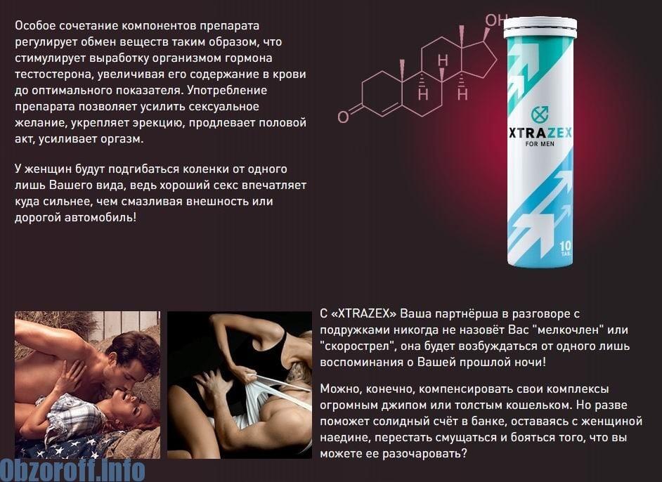 mit kell tenni fokozott erekció esetén)