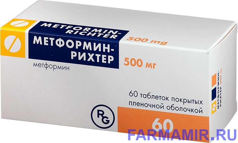 Magyar Diabetes Társaság On-line