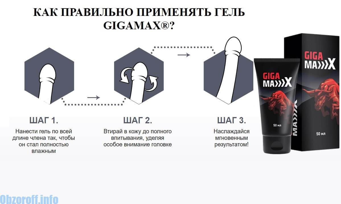 hatékony krém az erekcióhoz)