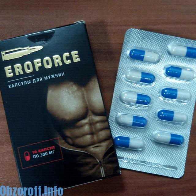modern gyógymód az erekció javítására)