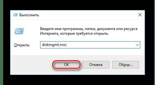 erekció nem ér véget srác)