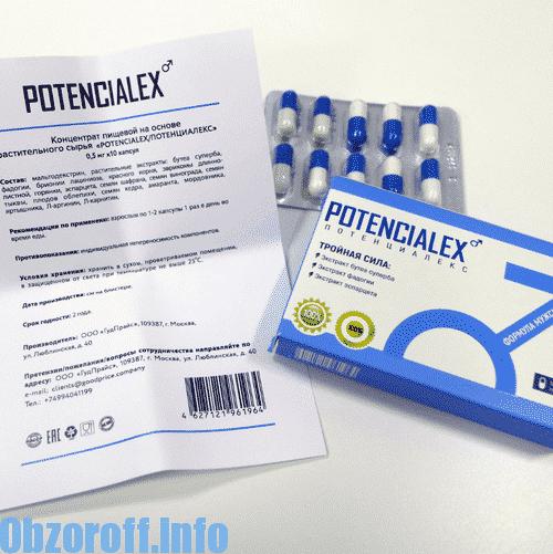 a potencia erekcióját fokozó gyógyszerek)